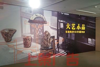 烟台博物馆设计