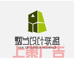烟台商会标志设计