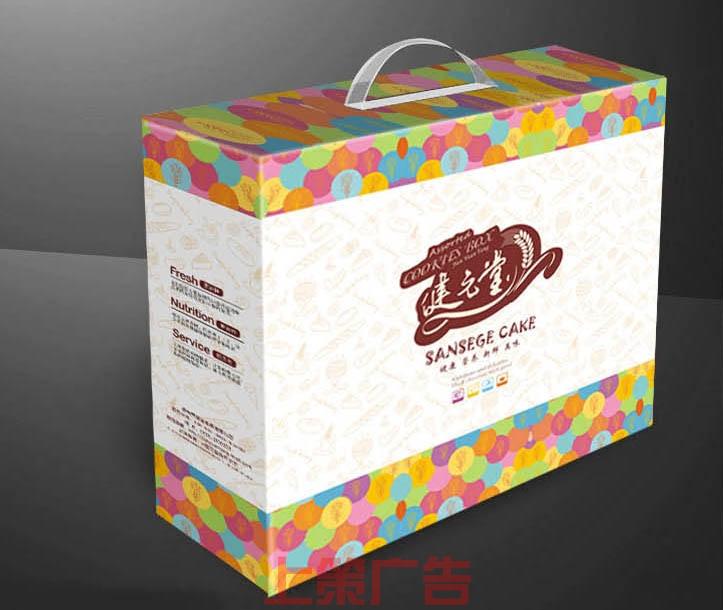 烟台包装大礼盒设计