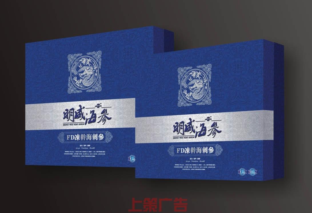 烟台产品包装设计