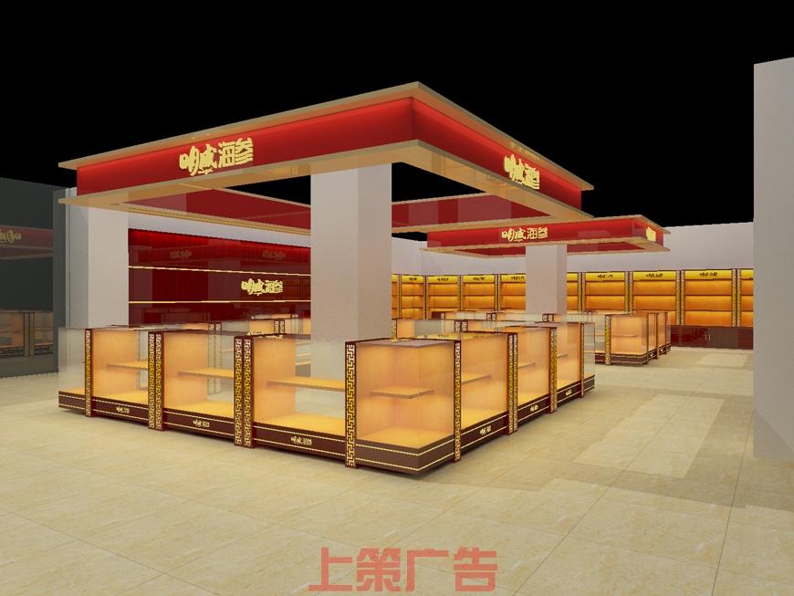 烟台商场超市柜台设计