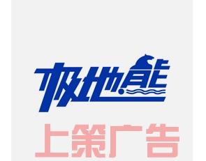 烟台产品商标设计