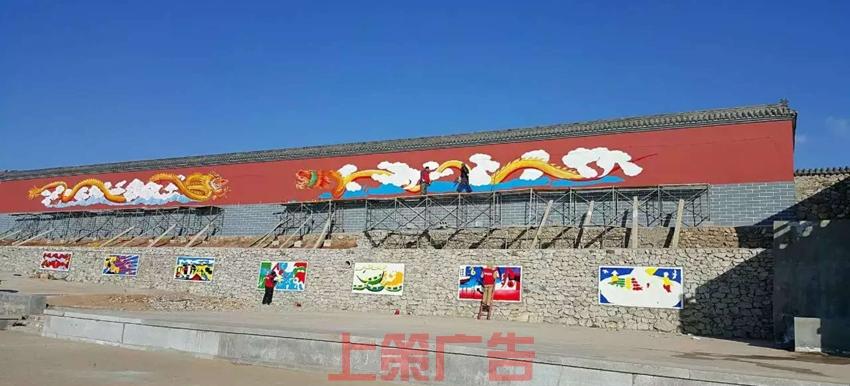 芦洋乡村文明建设