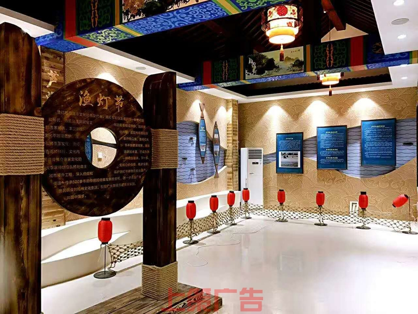 渔灯文化展馆