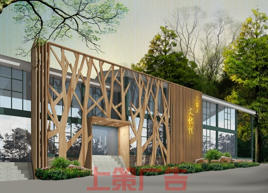 昆嵛山文化馆