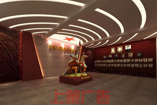 昆嵛山革命纪念馆