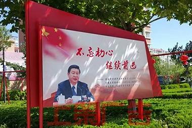 党建文化广场--海韵社区