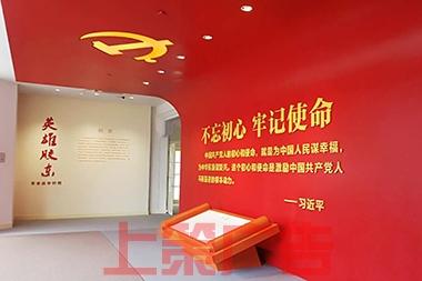 党性教育基地--烟台山革命纪念馆