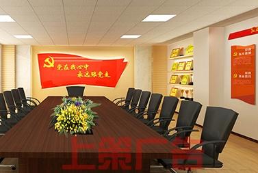 党员活动室--大季家办事处