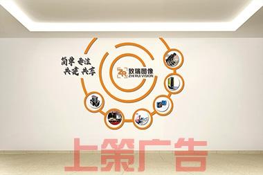 形象墙设计安装--致瑞影像