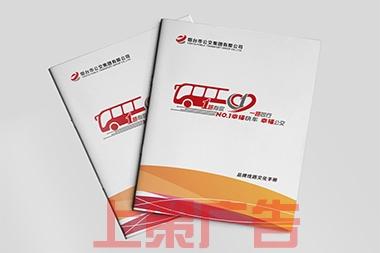 品牌文化手册设计