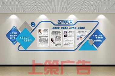 烟台企业文化展示墙