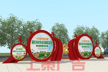 烟台乡村振兴宣传栏设计