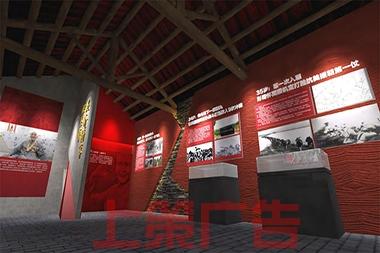 烟台红色文化设计