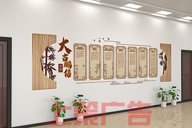 烟台企业形象墙设计