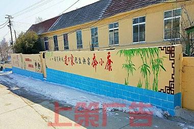 丈老沟乡村文明建设