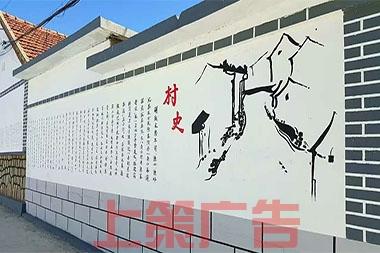 烟台手绘文化墙设计