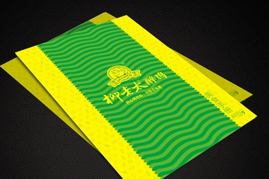 烟台广告设计宣传册