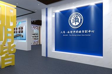 烟台企业展厅设计