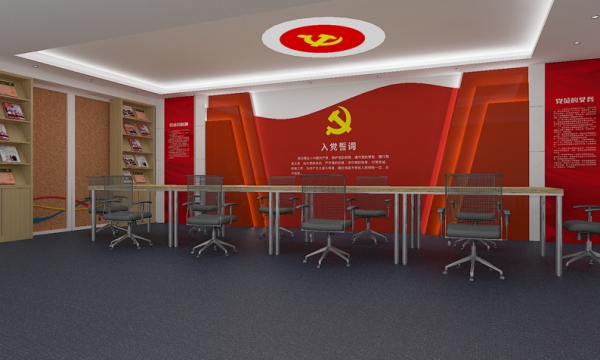 烟台党建荣誉室设计