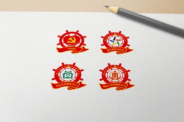 烟台党性徽标设计