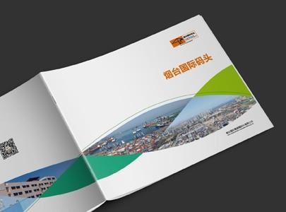 烟台产品手册设计印刷