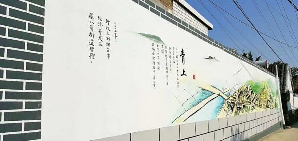 青上乡村文明建设