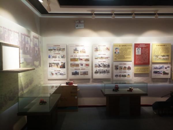 烟台党建文化展厅设计