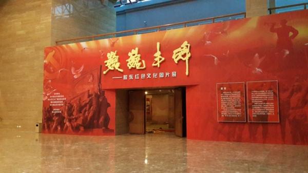 博物馆举办的各期展览