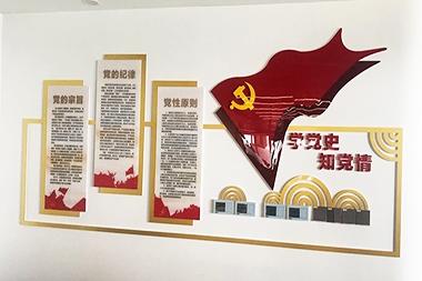 社会组织党建--北京盈科烟台律师事务所
