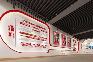党建文化展厅