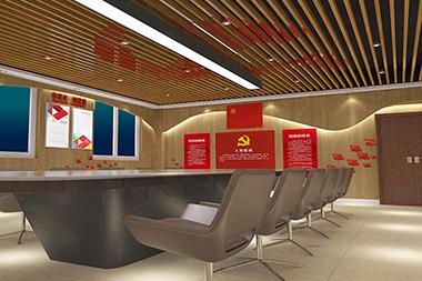 党建荣誉室