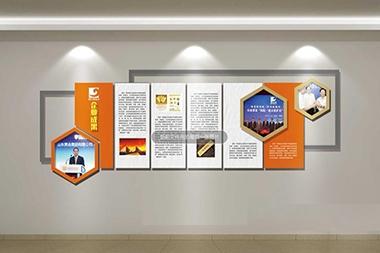 公司文化墙设计