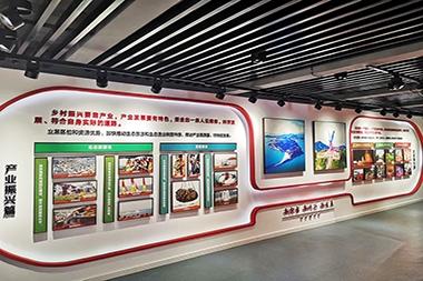长岛乡村振兴展馆
