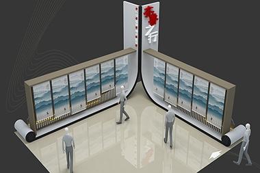 党建展览设计