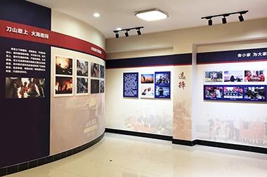 消防队展厅
