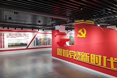 烟台党政展板设计