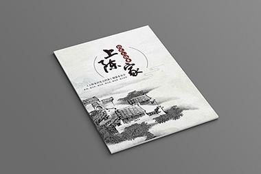 烟台史志年鉴设计--蓬莱乡村史志设计