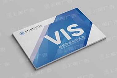 烟台工程职业技术学院--VI手册设计
