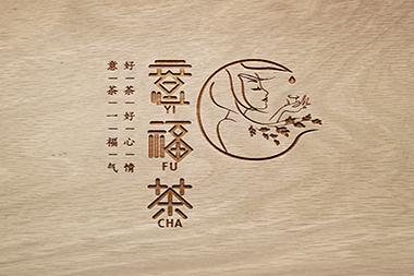 茶产品LOGO设计