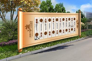 烟台美丽乡村文化建设--荆子夼村