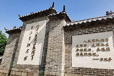 革命纪念馆设计施工