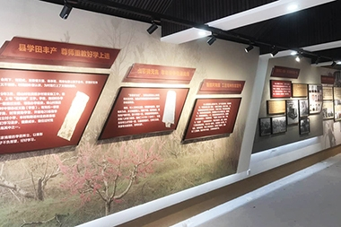 烟台红色文化设计--峰山红色文化展馆