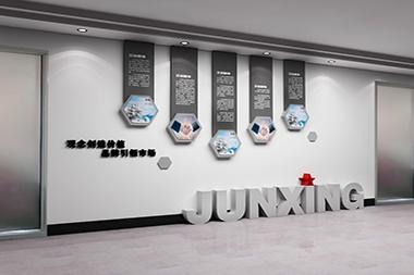 烟台企业文化墙--展示设计