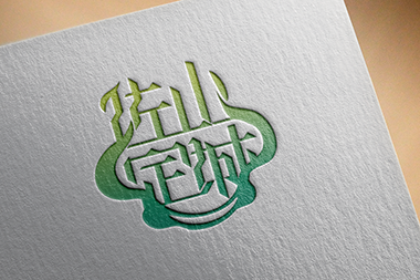 烟台品牌logo设计