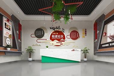 烟台党群服务中心设计