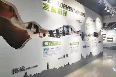烟台文化墙设计制作