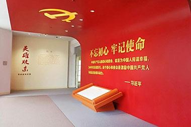 胶东革命纪念馆