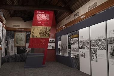 烟台乡村记忆馆设计
