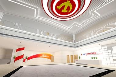 山东核电设备党组织活动中心